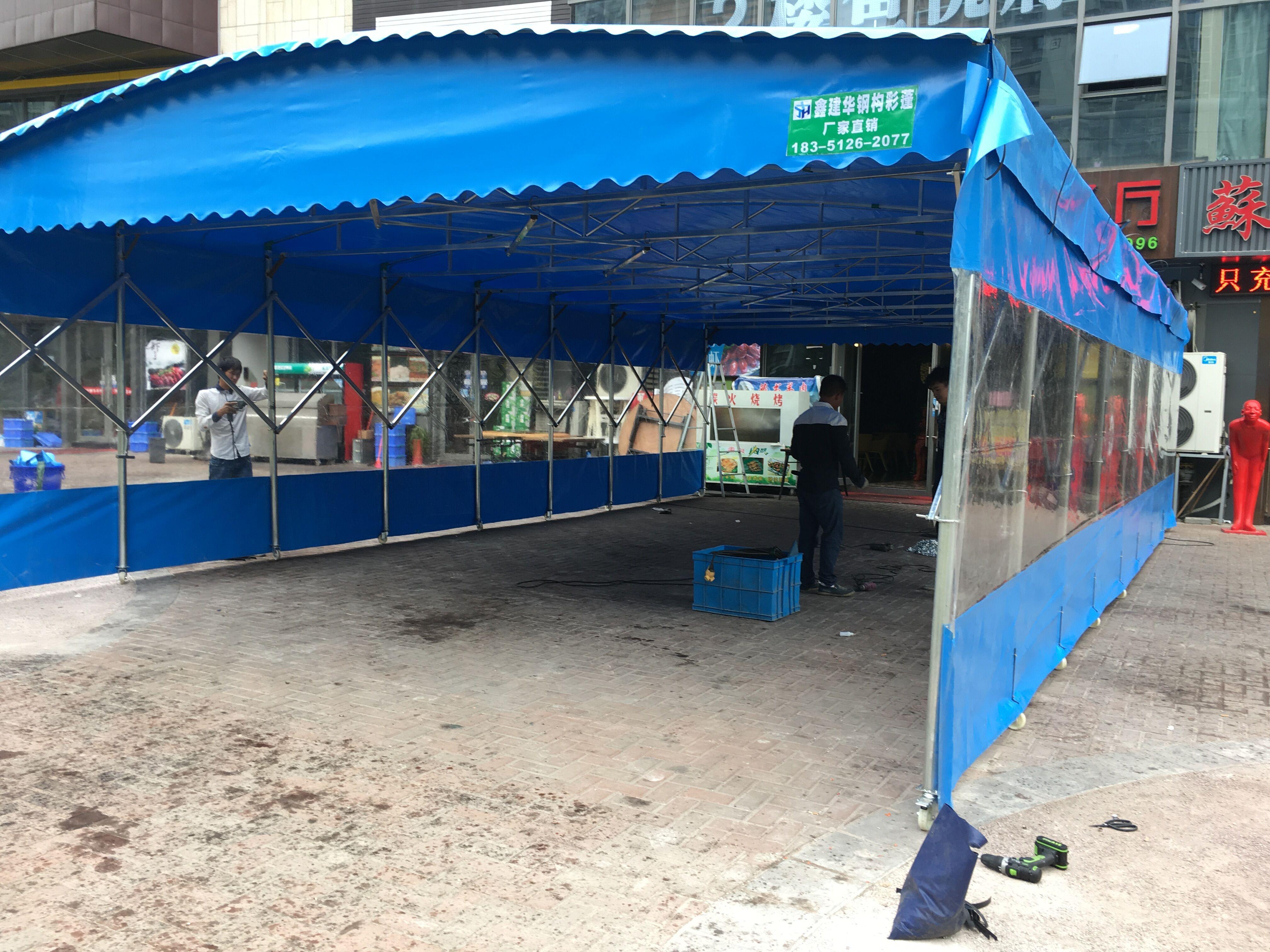 新疆排挡雨篷